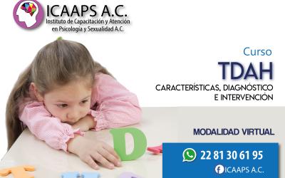 Curso: TDAH Características, diagnóstico e intervención